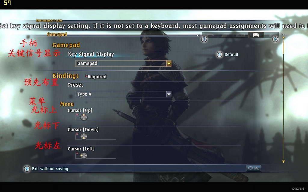 《最后的神迹》详解战斗时按键的设置QTE(图)