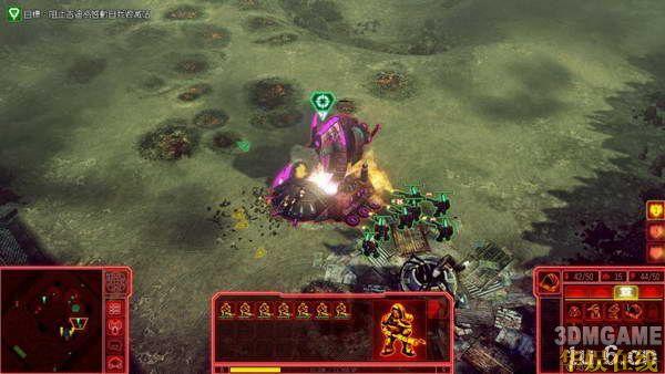 《命令与征服3》还是很适合对战的,wcg2007年决赛两个scrin(思金人)