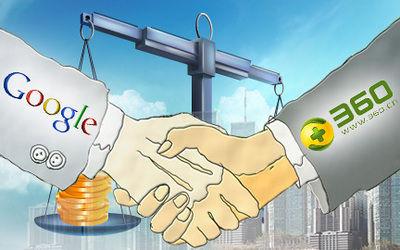 """结盟谷歌围剿百度 360谷歌展开合作欲""""出奇制胜"""""""