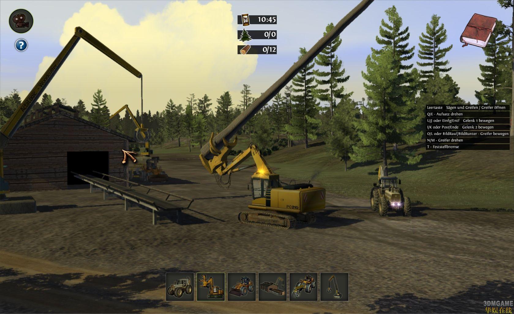 伐木工模拟2011