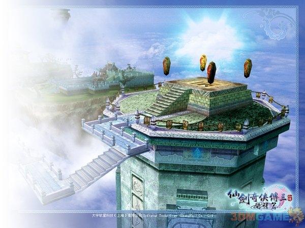 《仙剑奇侠传三外传•问情篇》是一款角色扮演单机游戏.