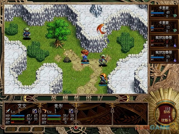 legendary game of heroes 中文 版