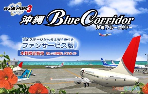 梦幻飞机场第三代於2008年2月25日发行