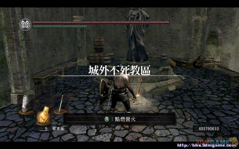 这里需要提醒的是,在后面遇到铁匠之后,玩家可以 ...