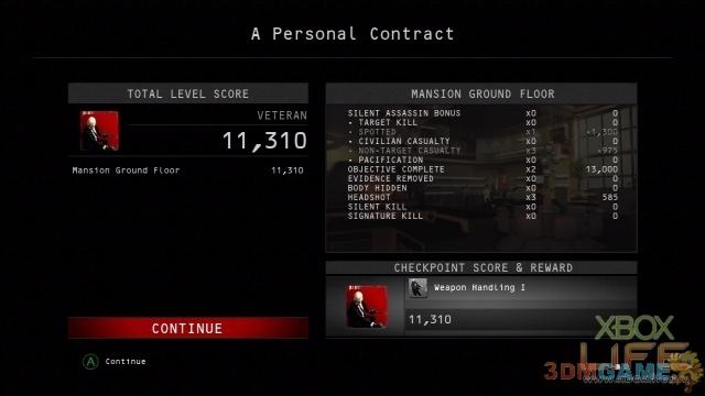 關卡完成後會統計玩家的分數以及取得的成就