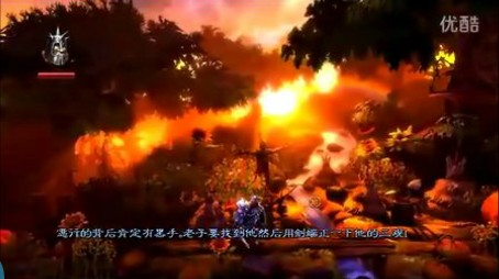 《魔幻三杰2》中文视频攻略-第1集