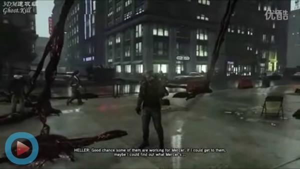 《虐杀原形2》二周目疯狂攻略-第4集