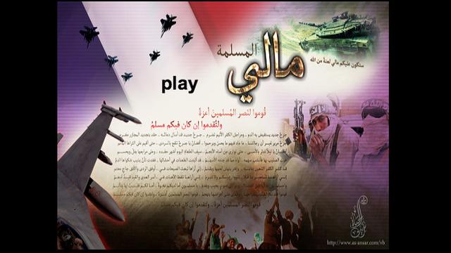 伊斯兰极端教派制作游戏 《血狮》不是独自战斗