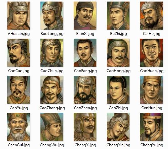 《三国志1-12》武将头像