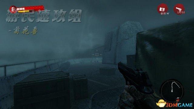 死亡之島:激流圖文全攻略