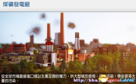 模拟城市5 电力系统详细分析教程 附表