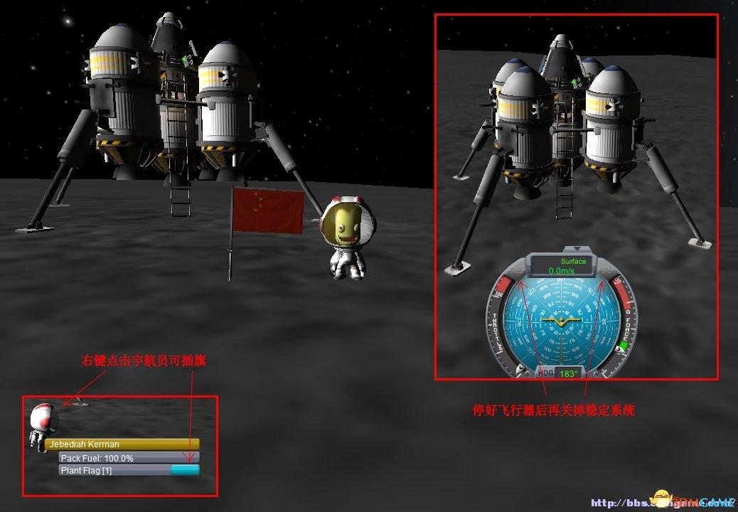 坎巴拉太空计划 详细攻略教程 系统解析秘籍mod大全