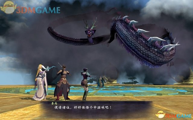 轩辕剑6图文全攻略全宝箱封印