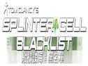 《细胞分裂:黑名单》中文版宣传片-第1集