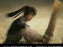 【敖厂长怒喷轩辕剑6】囧的呼唤149期-第1集