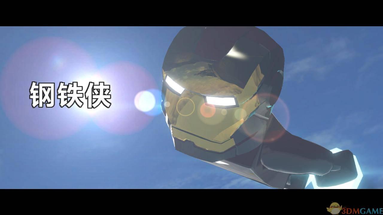 乐高漫威超级英雄 汉化截图