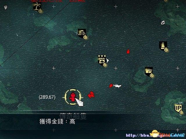 拉·达马·尼古拉号: (地图左下角,所在坐标289.67,价值2万银圆)   个人心得: 攻击方式及难点: 重型迫击炮为主,重炮为辅。火力猛,攻击频率高。 打法要点: 尼古拉号的重型迫击炮在海面没有黄色提示,要看空中炮火的轨迹,来估计落海位置。定位快,伤害高,但范围不广,熟悉后容易躲避。 尼古拉号移动速度较慢,紧跟其船尾,把侧旋重炮口贴近其船尾部或船后半身,狂轰即可快速搞定。注意避开其重炮范围。 灵活运用寒鸦的每种攻击方式。 擅用空格闪避防御,尽可能的减少被各种攻击时的伤害(包
