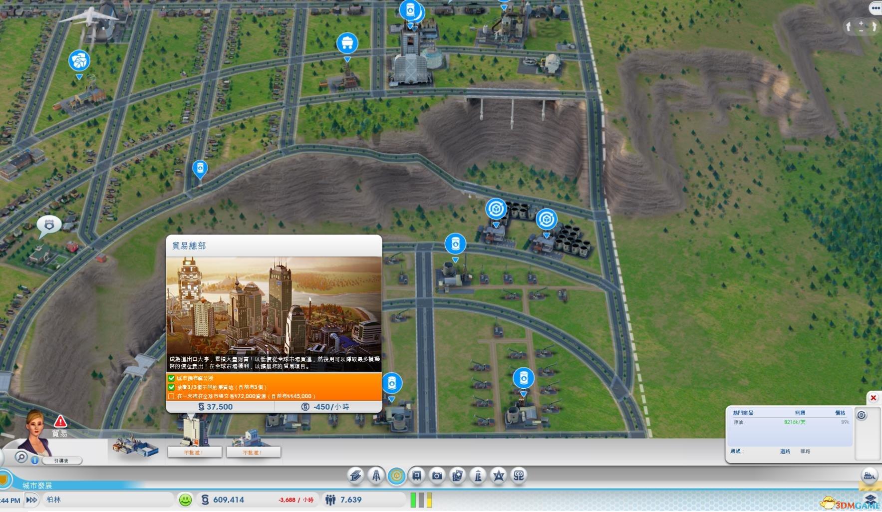 3-06、当出口利润达72000时,贸易总部可升到2级  3-07、贸易总部升到2级时,可建贸易港  3-09、贸易总部升到2级,我扩建了石油部门  3-10、继续出口,利润达到160000时,石油总部可升到2级  更多精彩尽在 模拟城市5专题: