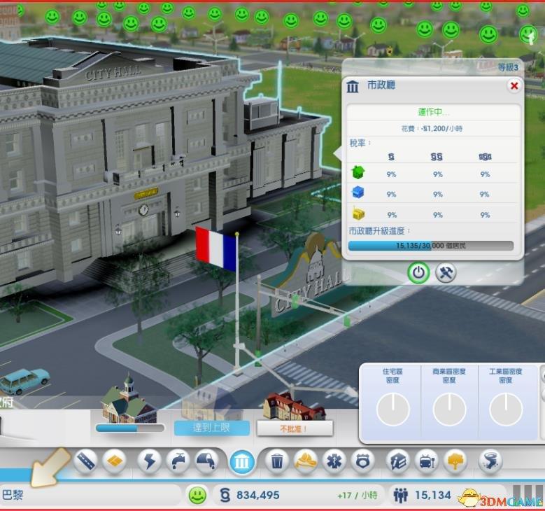 模拟城市5:未来之城 市政建筑升级顺序图解攻略 市政厅的解锁升级: 1-01、先规划道路和民工商,通水电,即可解锁建设1级市政厅  1-02、继续发展,人口达5000时,市政厅可升到2级  1-03、市政厅升到2级时,因要建巴黎特色城,本人首先扩建了观光局  1-04、人口达15000时市政厅可升到3级  1-05、人口达30000时,市政厅可升到4级  更多精彩尽在 模拟城市5专题: