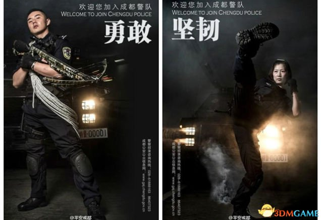中国警察新宣传海报赏 用笑容和十字弓维护和平