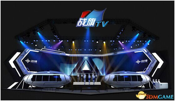 WWW_JOY_CN_玩家狂欢倒计时 战旗tv携美女备战chinajoy游戏展_www