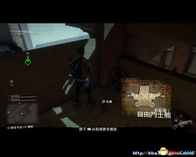 丧尸武器3全收集围城及载具设计蓝图纸合成图精制白土图纸润滑油图片