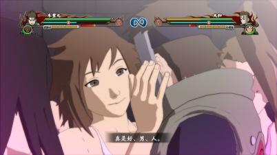 火影忍者:革命 忍活剧中文剧情解说视频-『晓』创生