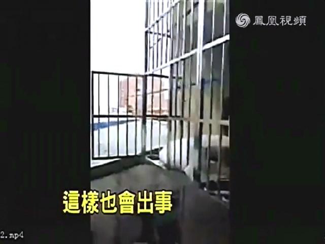 女子爬六楼阳台为示爱 留下字条称