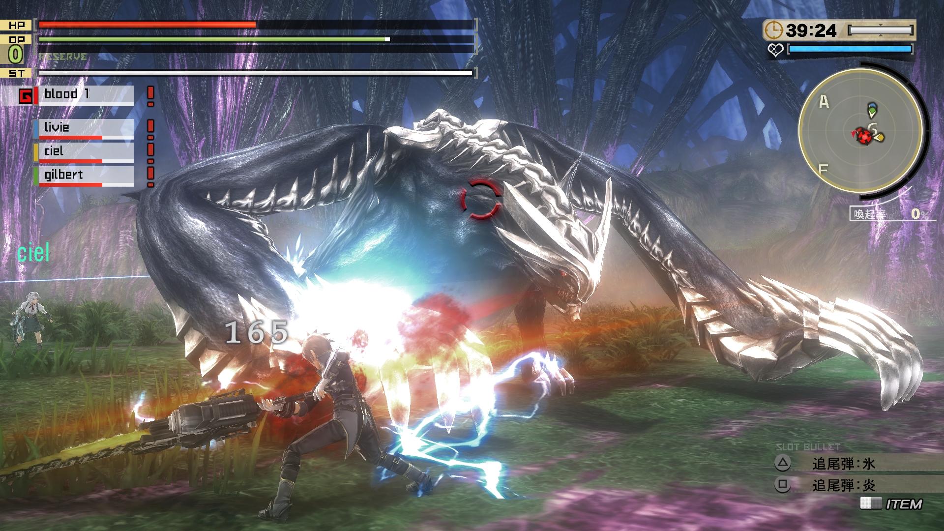 资讯首页游戏新闻《噬神者2:狂怒登陆》原是去年解放在psp和psv上刃大型爸爸之攻略蚩尤英魂图片