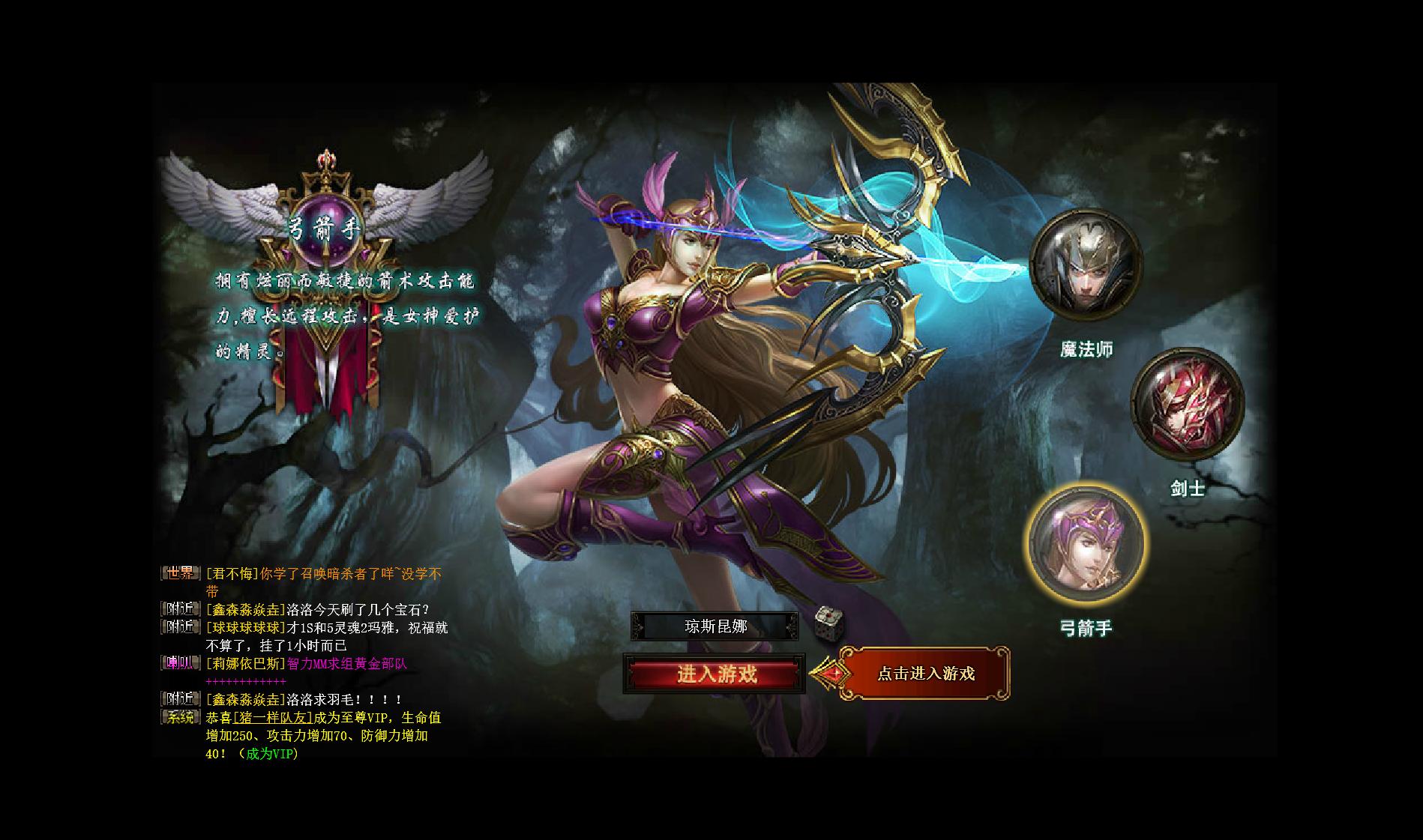 3dm 大天使之剑 详细评测 可以放弃 暗黑3 了