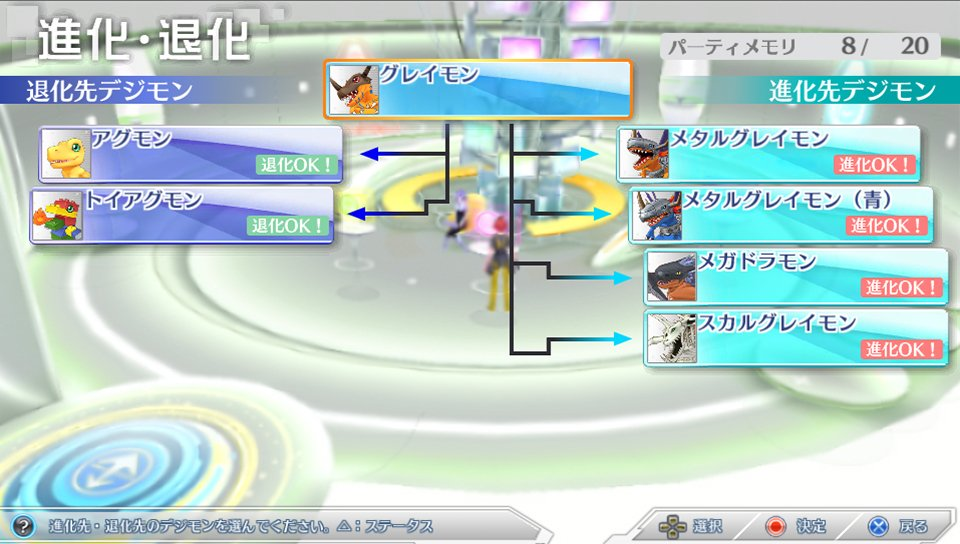 digimon cyber sleuth how to get to kowloon lvl 3