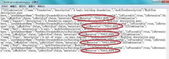 荒岛求生 房屋建筑所需材料修改方法详细图文教程
