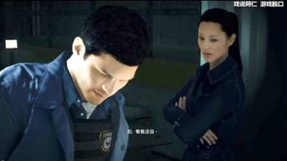 战地硬仗 娱乐实况最高难度全流程解说视频 中文剧情-【05】难道误会了女汉子~