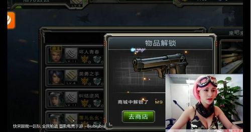 刘珍妮coco是国内知名的coser