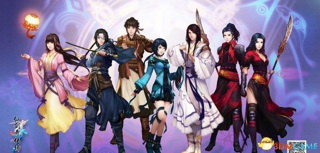 姚壮宪拒做网游 《仙剑奇侠传6》有望登陆PS4国行 游戏 第1张