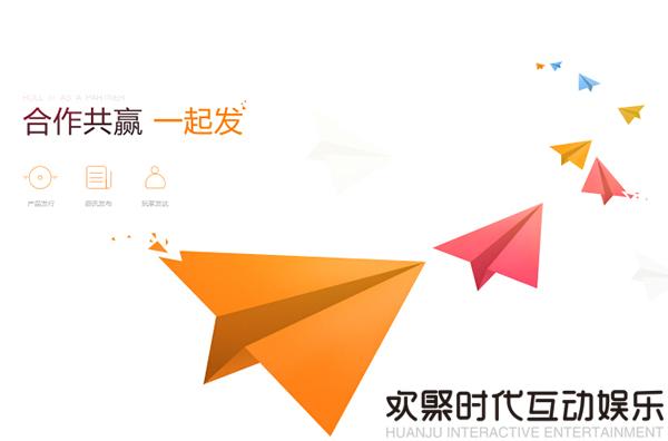 今日资讯_欢聚互娱今日成立 《古剑奇谭ol》等端游巨制发布