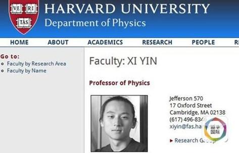 尹希成哈佛正教授 12岁上大学23岁获哈佛博士学位