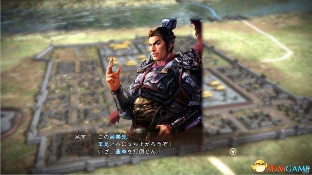 《三國志13》最新截圖青壯年皇帝版劉備造型不同