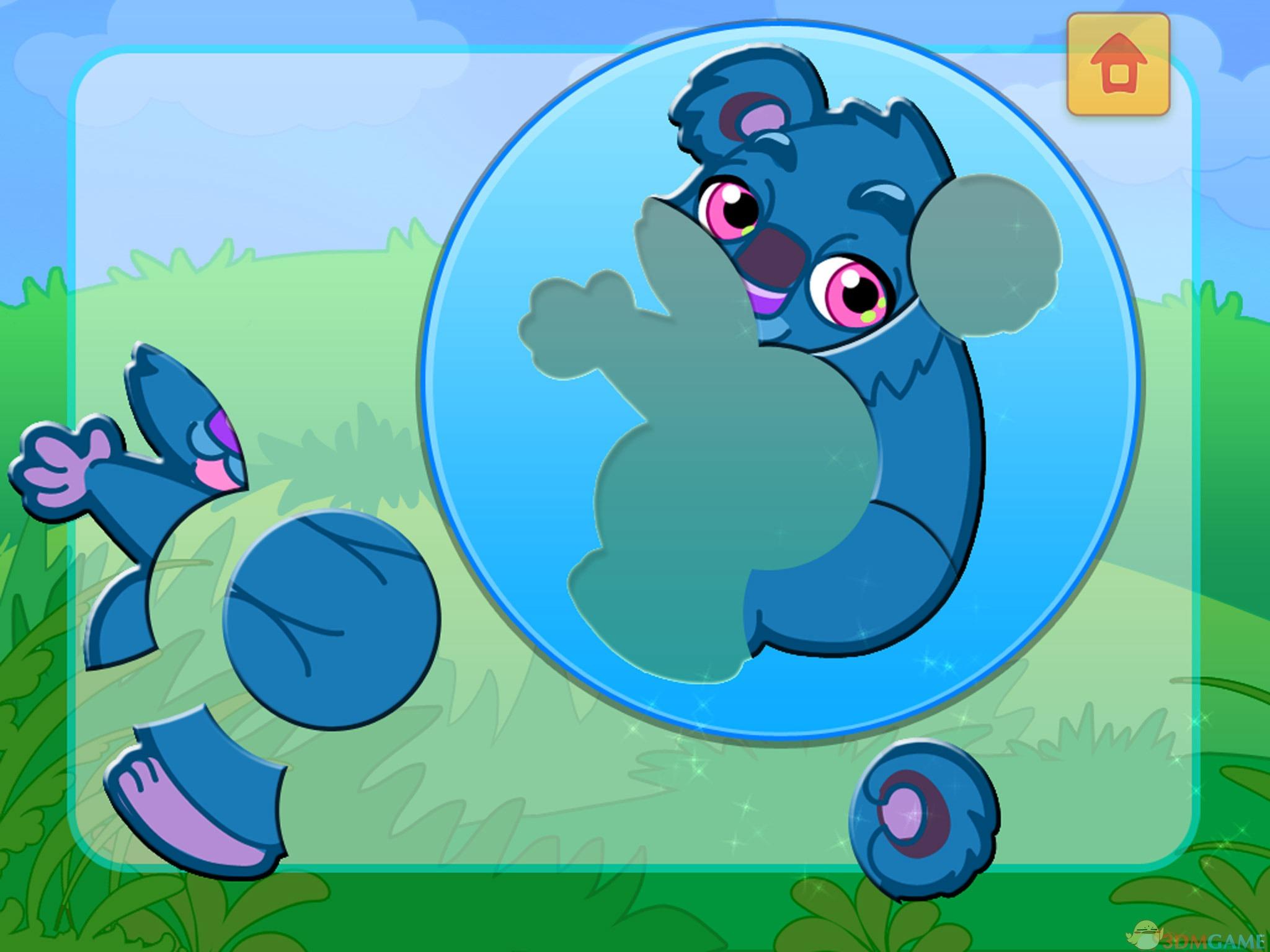儿童动物园1-3