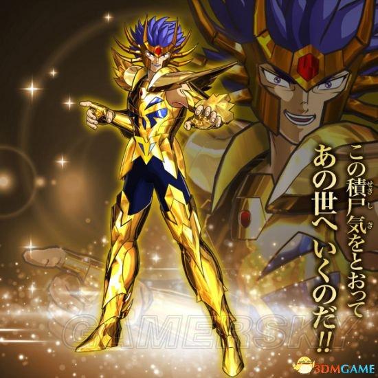圣斗士星矢:斗士之魂巨蟹座迪斯马斯克背景及招式萧望之星座图片