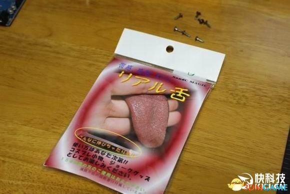 日本宅男創造史上最污的黑科技 舔屏神器驚呆眾人