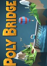 Poly Bridge 英文免安装版