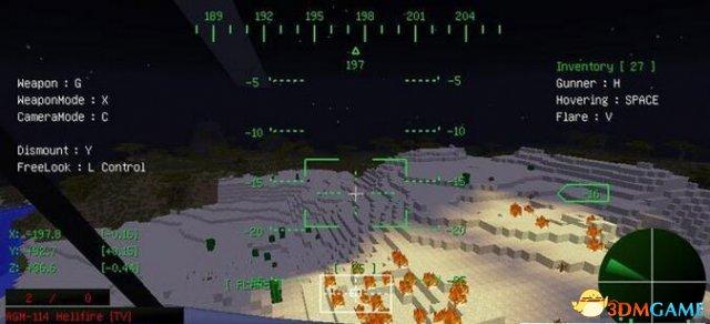 组装飞机的游戏大全