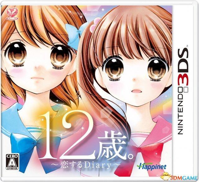 日本上周遊戲銷量公佈 真三國無雙英傑傳大暴死