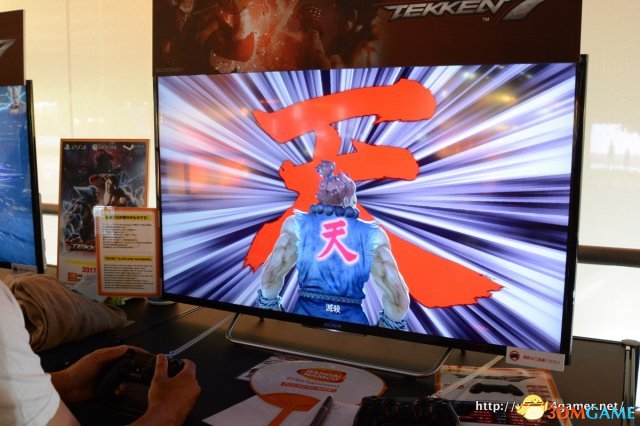 TGS 2016:《鐵拳7》主機版體驗 狂怒必殺技震撼!