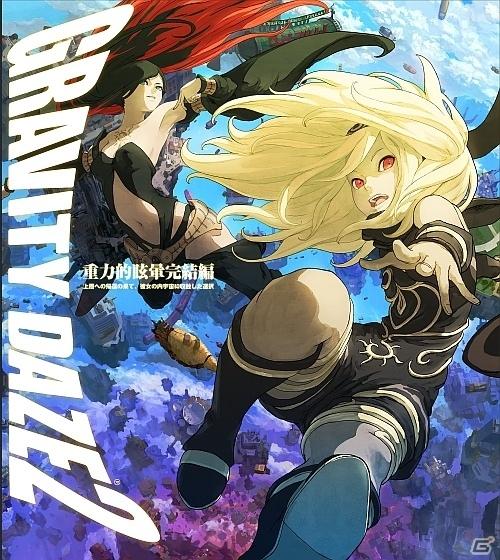 重力眩晕_《PSO2》将和《女神异闻录5》等3个新游进行联动_www.3dmgame.com