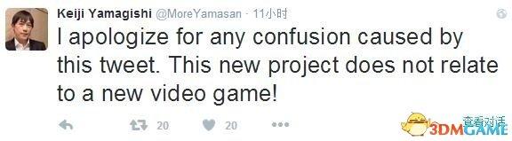 FC《忍者龍劍傳》開發者表示明年推出BGM重制專輯