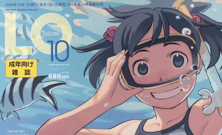 成人动漫作品封面_日本的成人漫画杂志往往都是有着固定的封面画师,像深崎暮人就是