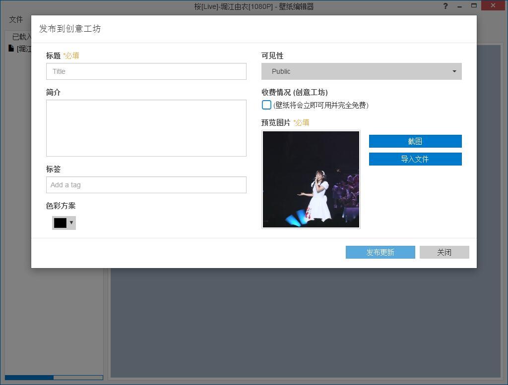 Steam上传截图失败 Www Shianwang Com