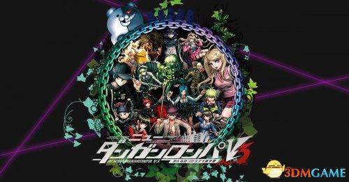 Fami通评分先行流出 《新弹丸论破V3》37分入白金